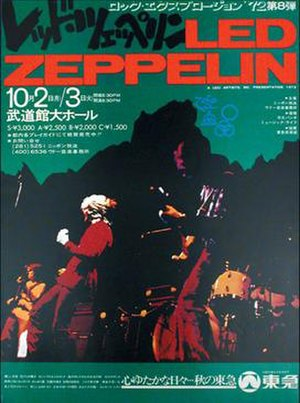 Led Zeppelin Japanese Tour 1972 - Poster for Led Zeppelin's concerts at Tokyo, used to help promote its 1972 Japanese tour