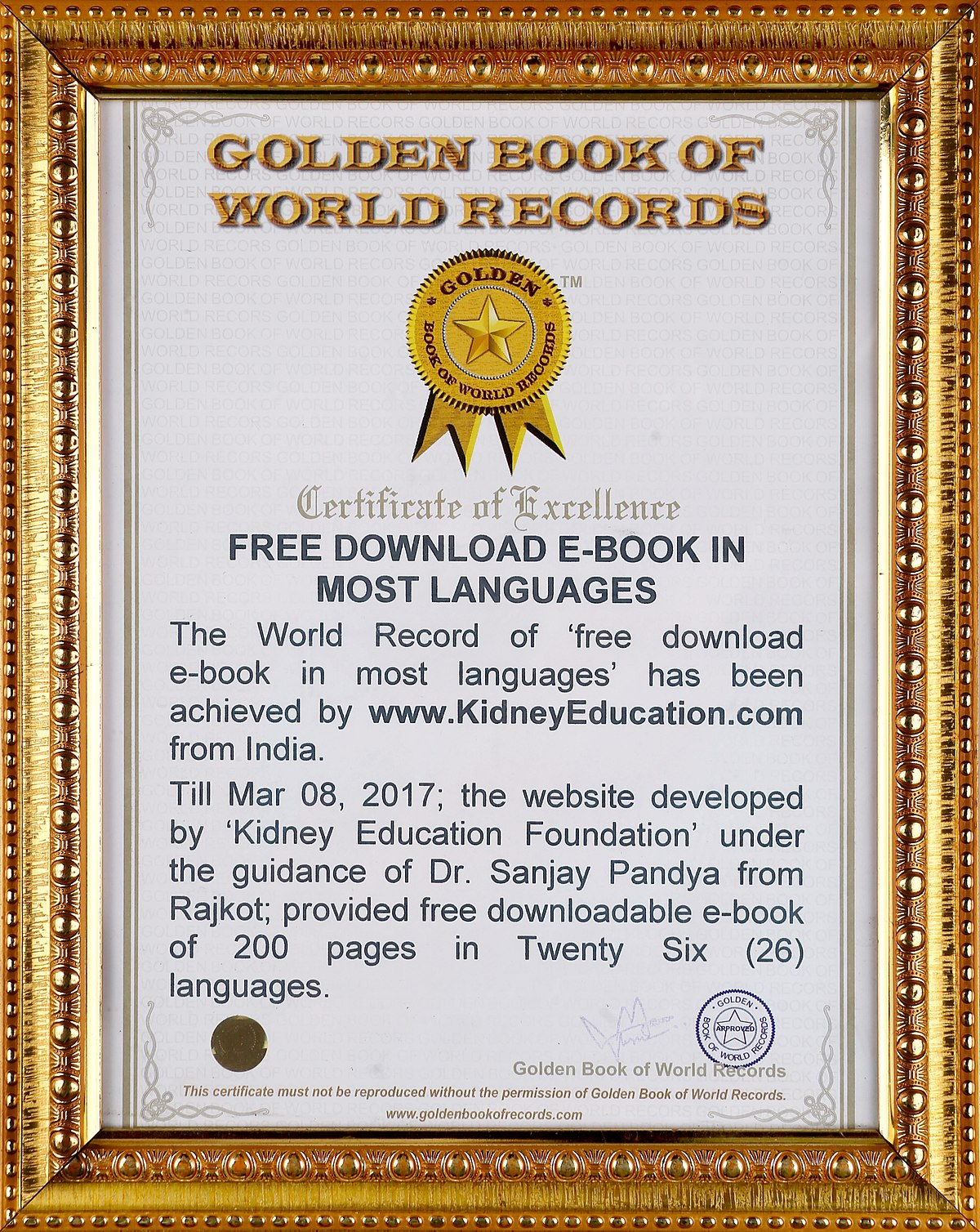 Px Kef Golden Book Of World Records Certificate C March on world health organization