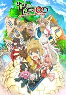 <i>Last Period</i> Video game and anime series