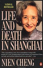Life and Death in Shanghai.jpg