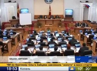 Transit Center at Manas - Russian news coverage of the vote to close Manas Air Base in the Kyrgish Parliament.