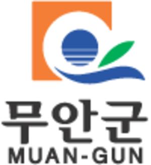 Muan County - Image: Muan logo