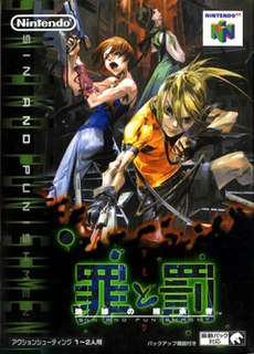 <i>Sin and Punishment</i> 2000 video game