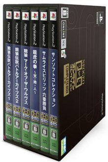 Neo Geo Online Collection - Wikipedia