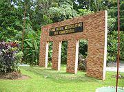 The entrance to the Parque Natural Metropolitano.