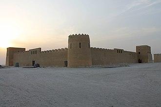 Riffa Fort - Image: Riffa Fort