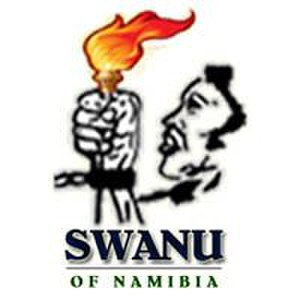 SWANU - Image: SWANU logo