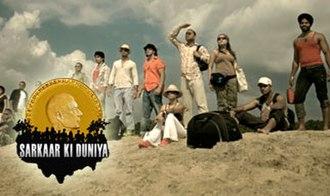 "Sarkaar Ki Duniya - A promotional logo of ""Sarkaar Ki Dunya""."