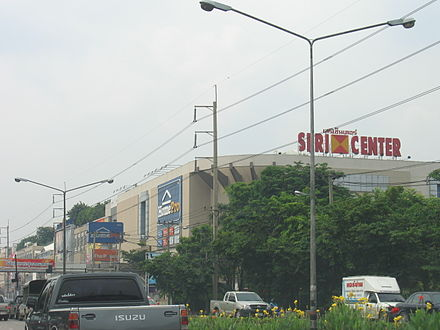 Restaurants Near Cineplex Odeon International Village Cinemas