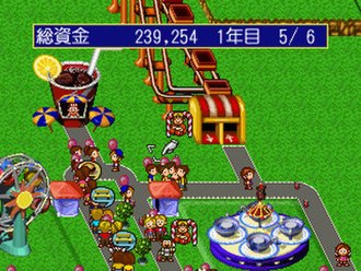 Theme Park (video game) - Shin Theme Park. The visuals are redone to appeal to a Japanese audience.