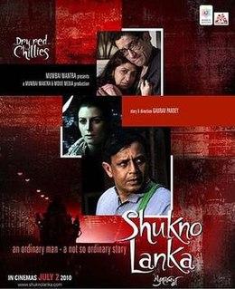 <i>Shukno Lanka</i> 2010 Indian film directed by Gaurabh Pandey