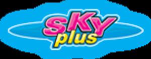 Sky Plus - Image: Sky Plus logo