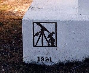 Stellafane - The Stellafane logo on the cornerstone of the McGregor Observatory