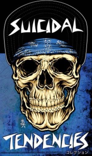 Collection (Suicidal Tendencies album) - Image: Suicidal Tendencies コレクション (Collection) Cover Art