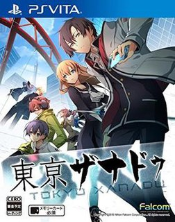 <i>Tokyo Xanadu</i> 2015 role-playing video game
