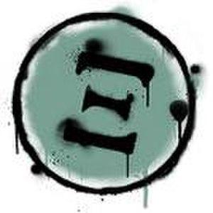 Xi (alternate reality game) - The Xi logo