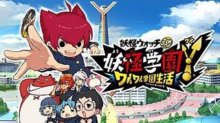 <i>Yo-kai Watch Jam: Yo-kai Academy Y – Waiwai Gakuen Seikatsu</i> 2020 role-playing video game