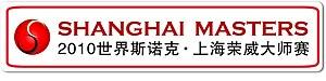 2010 Shanghai Masters - Image: 2010 Shanghai Masters logo