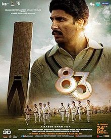 83 (film) - Wikipedia