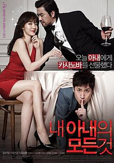 <i>All About My Wife</i> 2012 film by Min Kyu-dong