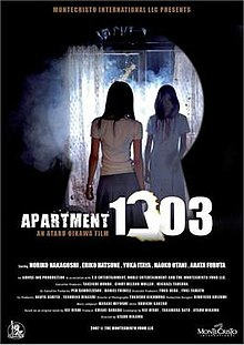 Apartment 1303 Wikipedia