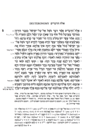 Biblia Hebraica Quinta - A sample page from Biblia Hebraica Quinta (Deuteronomy 1,1-11). Note the newly implemented and fully collated Masorah magna between the main text and the critical apparatus.