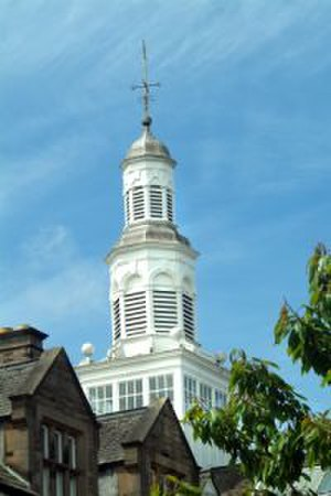 Barnard Castle School - The Pepperpot