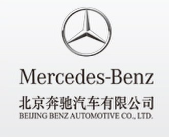 Beijing Benz - Image: Beijing Benz Automotive logo