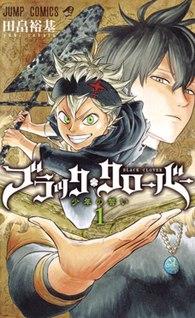 <i>Black Clover</i> Manga series by Yuki Tabata