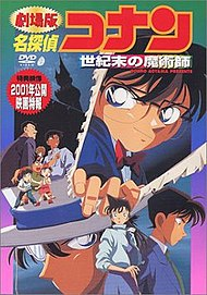 Detective Conan Comic Pdf