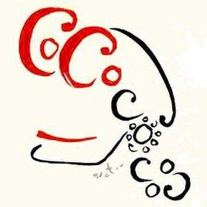 Coco (musical) - Image: Coco Logo