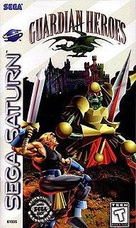 <i>Guardian Heroes</i> 1996 video game