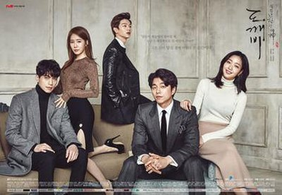 Picture of a TV show: Goblin