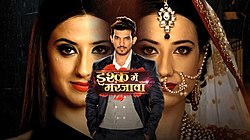 ishq mein marjawan serial theme song download