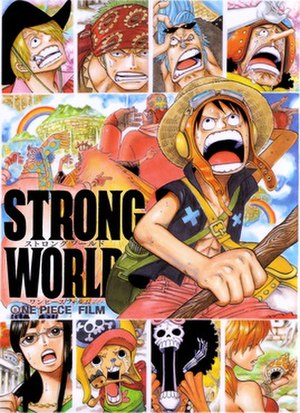 One Piece Film: Strong World - Theatrical release poster