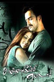 <i>Kannamoochi Yenada</i> 2007 film by V. Priya
