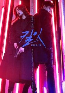 <i>Kill It</i> South Korean television series