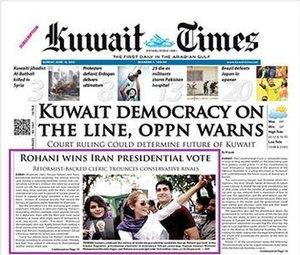 Kuwait Times - Image: Kuwait Times front page 16 June 2013