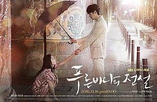 <i>Legend of the Blue Sea</i> 2016 South Korean television series