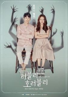 <i>Lovely Horribly</i> 2018 South Korea television series