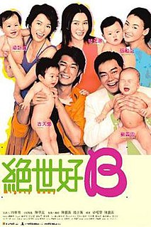 <i>Mighty Baby</i> (film) 2002 film by Chan Hing-ka