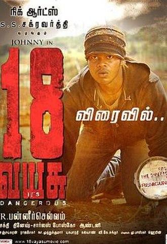 18 Vayasu - Film poster