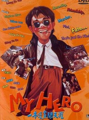 My Hero (1990 film) - DVD cover