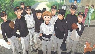 Big Windup! - Nishiura High School Baseball Team and associated members. Left to right, front row: Izumi, Hanai, Mizutani, Oki, Tajima, Mihashi, Nishihiro, Abe, Suyama, Sakaeguchi, Ai-chan the dog. Left to right, back row: Shiga, Shino'oka, Momoe.