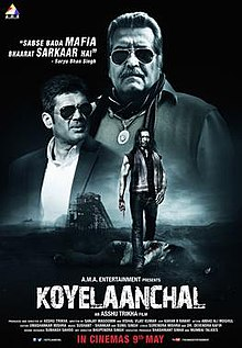 KKoyelaanchall (2014) - Hindi Movie
