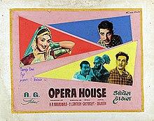 Opera House (1961 film) - Wikipedia