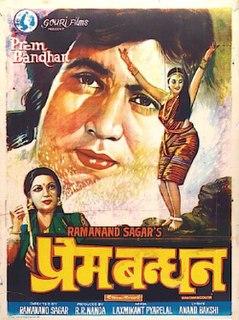 <i>Prem Bandhan</i>
