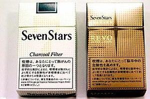 Seven Stars Cigarette Wikipedia