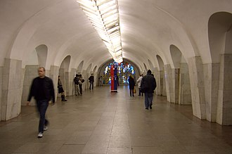 Shabolovskaya (Moscow Metro) - Image: Shabolovskaya Moscow Metro