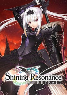 220px-ShiningResonanceRefrain.jpg